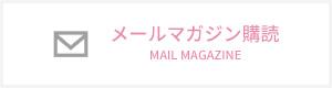 /images/index_magazine_banner.jpg