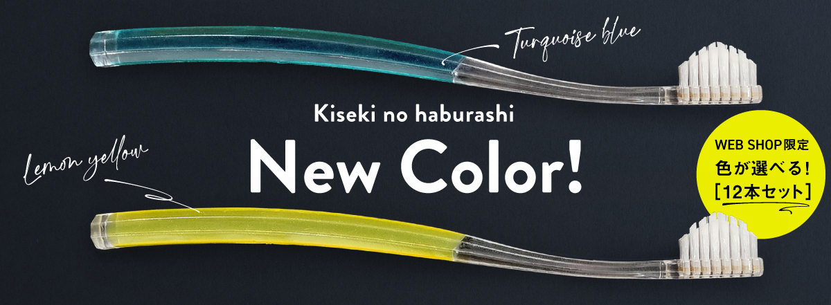 newcolor.jpg