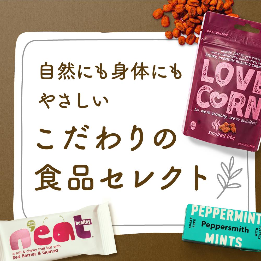 special_veganfood.jpg