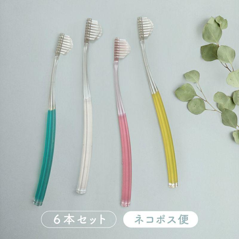 奇跡の歯ブラシ6本ピンクゴールド【ネコポス】